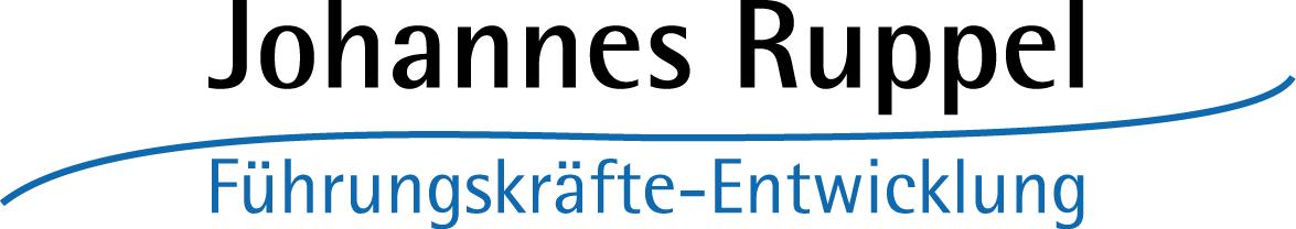 ruppel logo